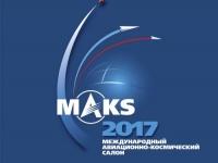 Новейшая вертолетная техника на МАКС-2017