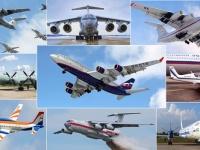 Авиапром России - итоги 2016 года